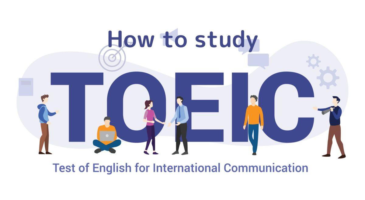 TOEIC模試だけ勉強法で800点の写真