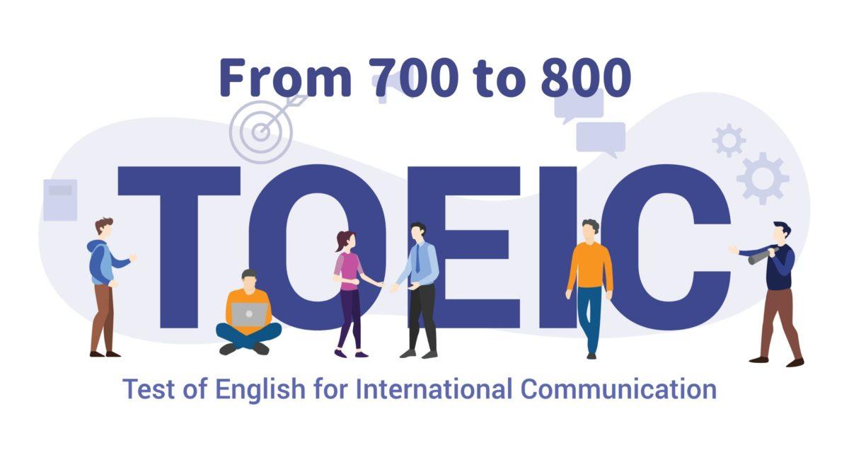 TOEIC700から800点の勉強時間【300時間は確保しよう】