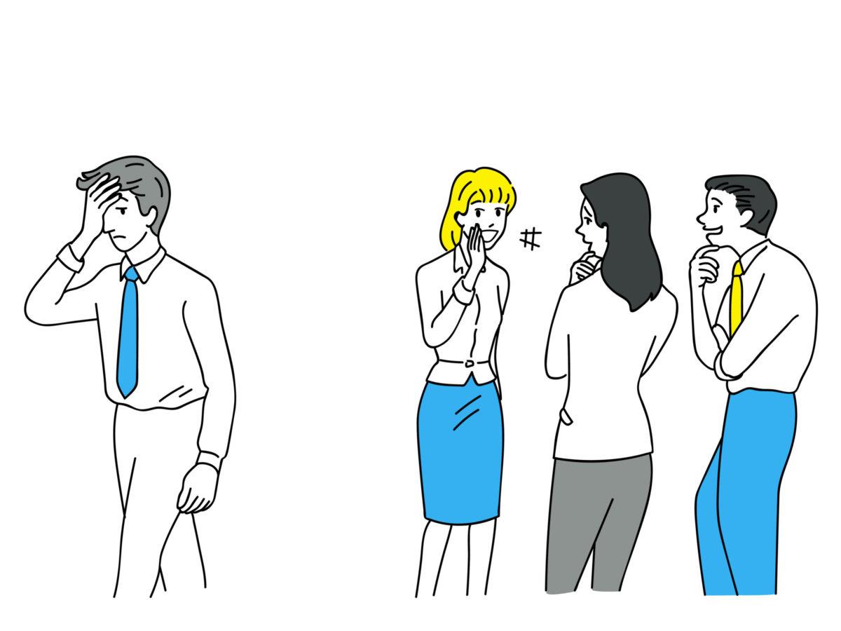 コミュ障で会話に入りたくても入れない男の写真